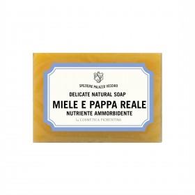 MIELE E PAPPA REALE BIOSAVON